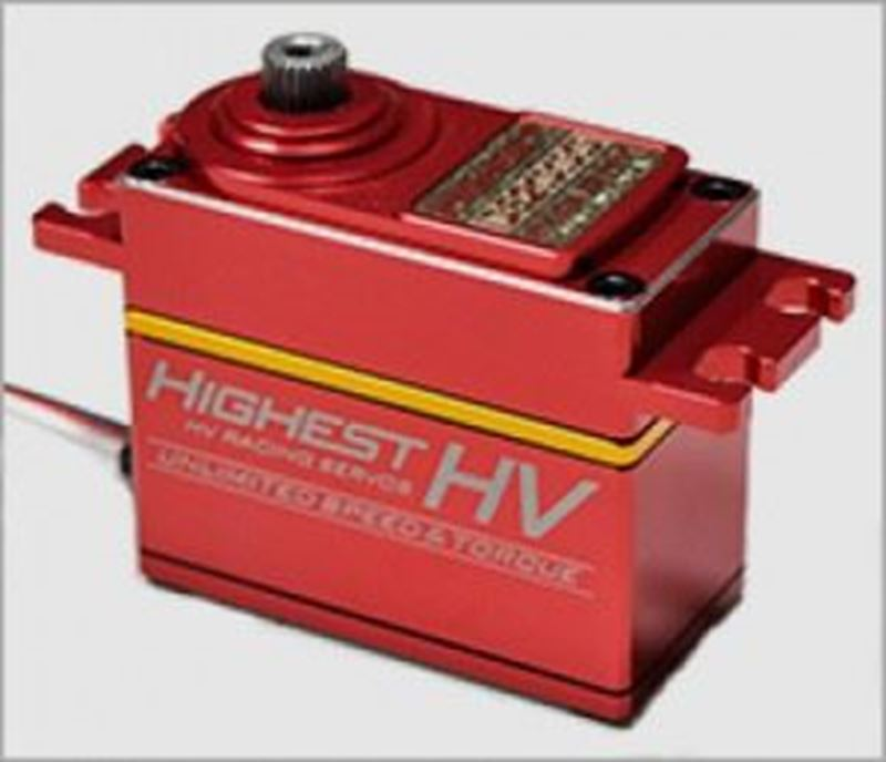 Picture of Highest RC DS2000 Servo